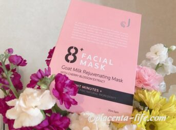 8+ フェイシャルマスク – ゴートミルク(ヤギ乳)リージューヴィネイト