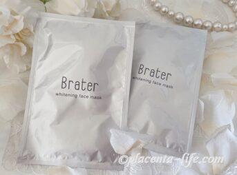 Brater薬用美白美容液 3Dシートマスク