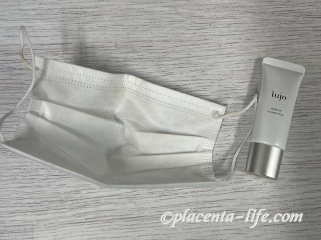 Lujoクリアアップファンデーションのマスクの付着具合